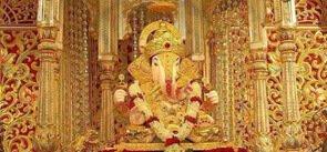 Ranjangaon Ganpati Temple Pune Maharashtra