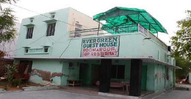 evergreen-guest-house