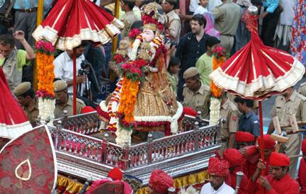 Gangaur puja in bangalore dating