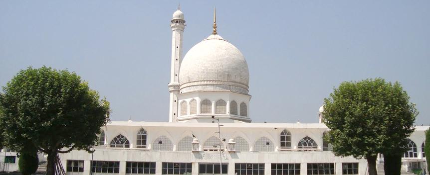 Hazratbal Mosque Muslim Shrine In Srinagar India
