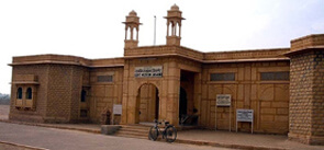 Government Museum, Jaisalmer