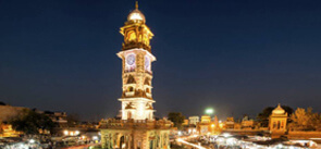 Clock Tower & Sadar Market Jodhpur