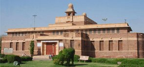 Sardar Government Museum, Jodhpur
