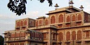 Kota, Rajasthan