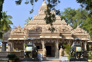 Shwetambar jain dharamshala in bangalore dating
