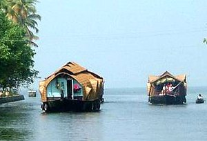 Cochin Sightseeing Tour