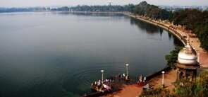 Rankala Lake