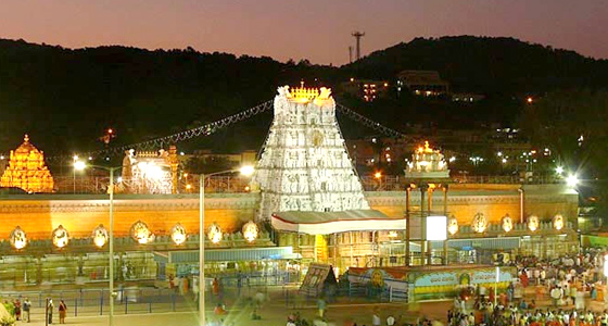 Tirupati Weekend Tour Tirupati Weekend Tour Package From