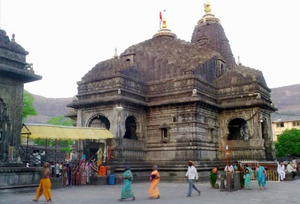 Image result for free image of Trimbakeshwar Jyotirlinga, Nasik