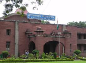 Allahabad Museum