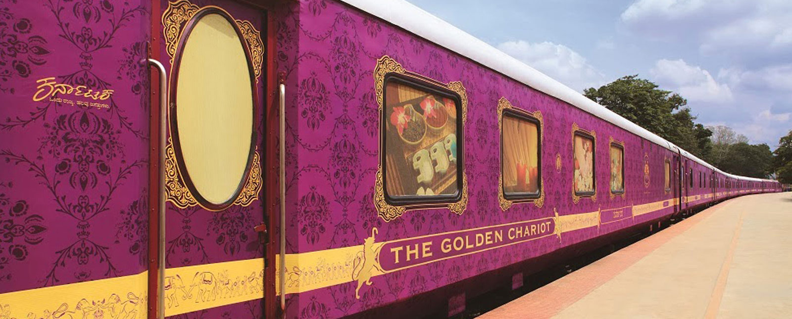luxury-train-banner