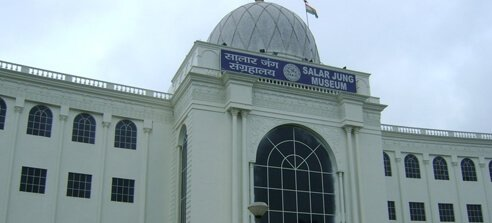 Tourist Places In Hyderabad In Telugu