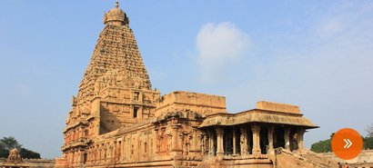 Holy Land Tour Packages From Chennai