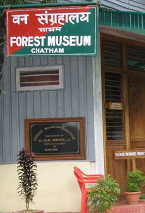 Museums in Andaman
