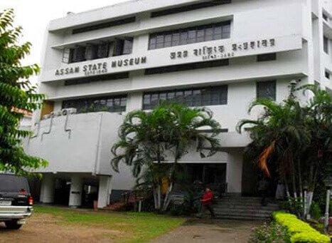 Assam State Museum Guwahati, Assam