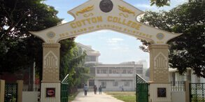 Cotton College Guwahati