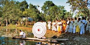 Morigaon, Assam