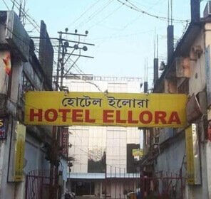 Hotels in Cachar
