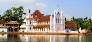 St. Mary's Forane Church, Alleppey