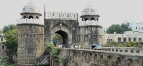 Aurangabad, Maharashtra