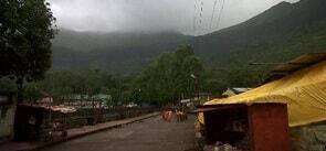 Trimbak, Maharashtra