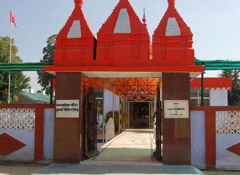 Image result for mankameshwar temple ranikhet